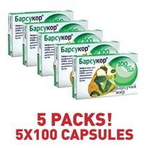 5 X BADGER FAT CAPSULES  Richest source Omega-3-6, vitamin E (500 capsules) - $25.00