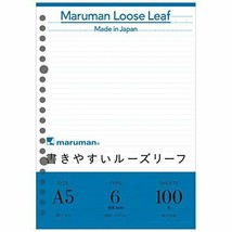 *Maruman A5 loose-leaf 6mm ruffled 100 sheets L1301H - $20.69 CAD