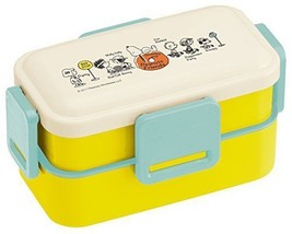 Dome-shaped Lid 2stage Lunch Box 600ml Snoopy Friend PEANUTS Made in Jap... - $44.87
