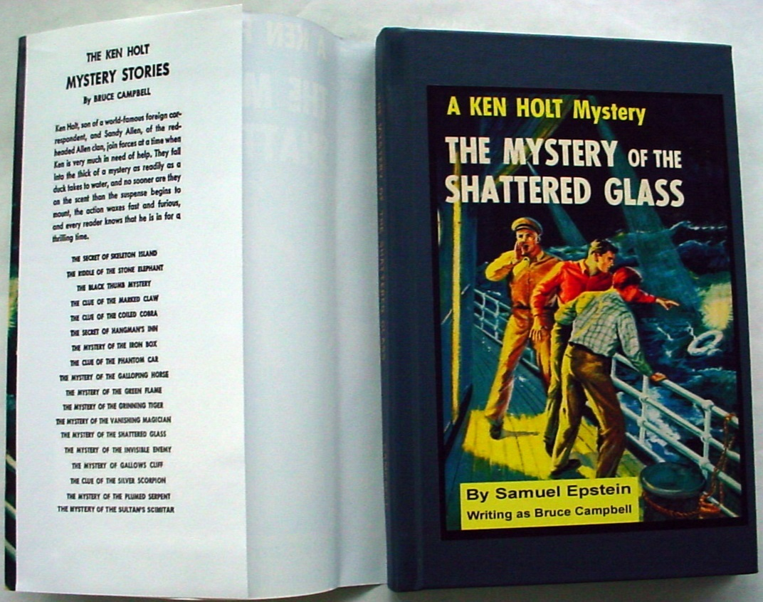 Ken Holt Mystery of the Shattered Glass Special Collectors Limited Edition hcdj