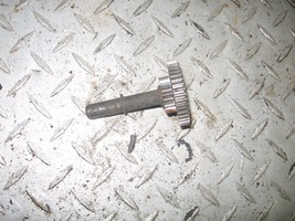 YAMAHA 1988 MOTO4 225 2X4  STARTER GEAR    PART 26,446 - $20.00