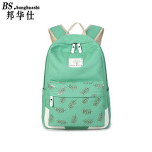 creative models printed shoulder bag female Korean version of leisure ca... - ₨7,466.39 INR