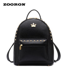 Rivets Korean Version of Leisure Leather Female Bag College Wind Backpac... - $63.24