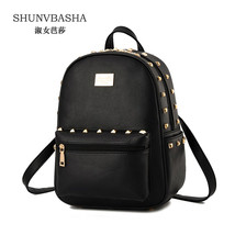 Female students backpack pu leather Fashion Shoulder bag casual Korean w... - $52.46