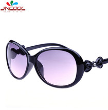 JinCool Fashion Bow Diamond Kids Sunglasses Girls Boys Sunglass Sun Glas... - $14.54