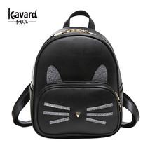 Kavard Backpack Women Back Pack Preppy Style Pu... - $45.32