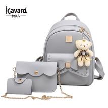 Kavard Fashion Backpack Women Pu Leather Back P... - $49.58