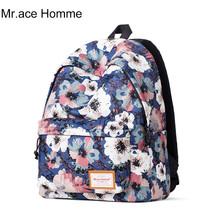 Korean School Bags Women Printing Backpack For ... - $36.52
