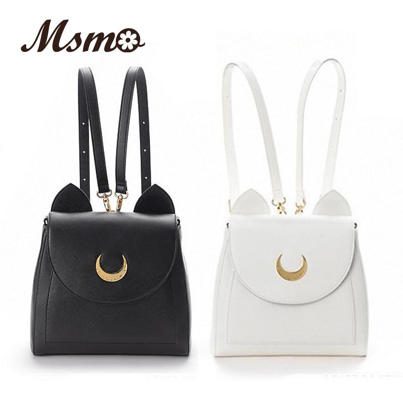 Summer Limited Sailor Moon Backpack Cute Fold Cat Shoulder Bag School Bags For T for sale  USA