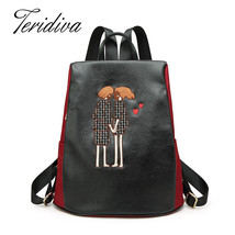 Teridiva Bow Printing Backpack College Style Womens Backpack School Bags... - $46.88