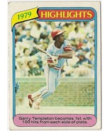Garry Templeton 1979 Highlights Baseball Card #5 - $3.95