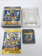 Super Mario Land 2: 6 Golden Coins Nintendo Game Boy Japan COMPLETE CIB box - $22.99