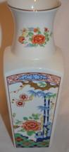 Miyako Handcrafted Porcelain Imari Ware Japan Vase - $49.49