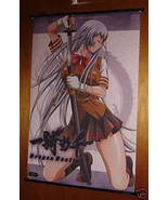 IKKI TOUSEN CHOUUN SHIRYUU WALL SCROLL IKKITOUSEN NEW - $15.00