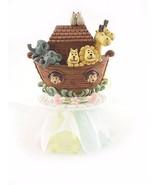 Noah's Ark Bank Baby Shower Cake Top - $34.60