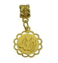Allah Muslim Islam 24K Gold Plated bead Dangle charm 4 european Bracelet Jewelry - $20.48