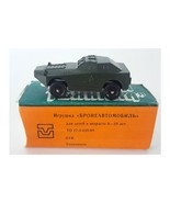 Vintage Toy Russian Diecast Boehhar Texhnka Armored WWII WW2 Military St... - $40.49