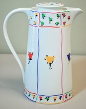 Block Spal Spring Fields Coffee Pot & Lid - 1987 Abstract Flowers - $24.26