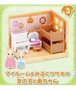 Capsule Toy Epoch Sylvanian Families Miniature House Series 3 #3 Bed Roo... - $8.99