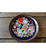 Rosenthal Collector Plate Aladin and the Lamp Wiinblad Germany - $28.95