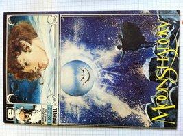 Moonshadow (Vol. 1, No. 1, March 1985) [Paperba... - $17.99