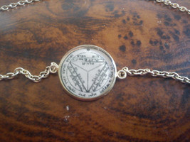 Seventh Pentacle of Saturn Bracelet . Makes the others listen and tremble - $19.99