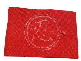 "Ninja ""Red Headband w/Faded Logo"" Clothing for Large Puppets * Puppet Ac... - $4.88"