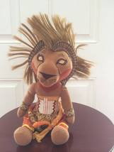 "Disney Lion King Broadway Musical SIMBA Bean Bag Plush 11"" African Tribal - $19.79"