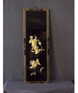 Antique Asian Oriental Mother of Pearl Inlaid Black Lacquer Wall Art - $295.00