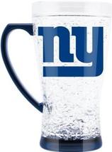 Duck House Sports NFL Crystal Flared Mug 5344 - $16.69