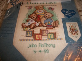 Dimensions Birth Record Counted Cross Stitch Kit - $15.00