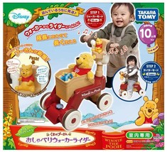 New Takara Tomy Winnie the Pooh Chat Walker rid... - $258.68