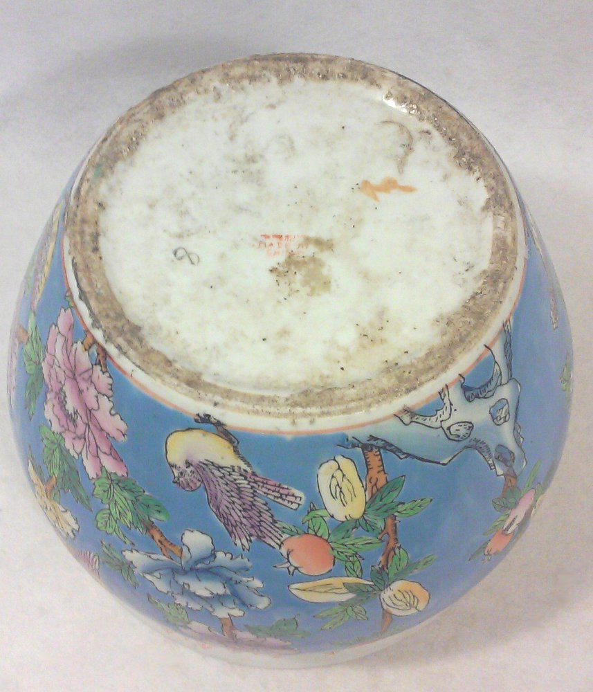 Large Chinese Blue Fish Bowl Planter with Peonies and Koi Fish Decoration