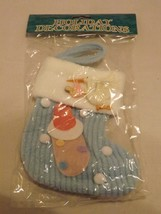 Commodore Fabric Ornament - Baby Blue Christmas Stocking Ornament - $6.64