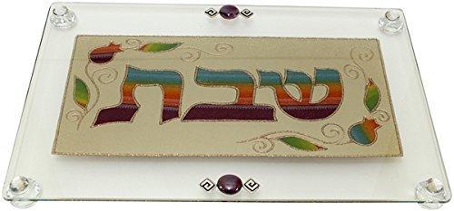 Lily Art Red Pomegranate Glass Shabbat Challah Tray on Legs