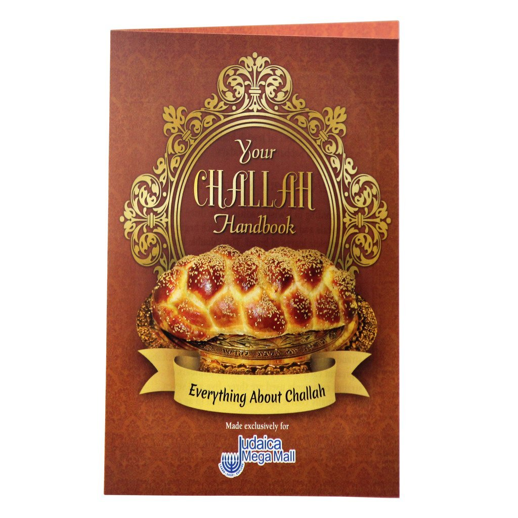 Tempered Glass Challah Tray with Pearlized Quilted Design (Free Challa Guide ...