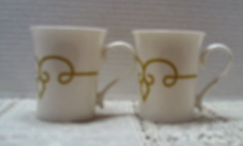 Discontinued Collectible STARBUCKS COFFEE CUPS Celtic LIke Pattern - $16.00