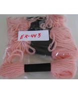 Yarn, Paragon, 100% Wool Crewel Needlepoint, Co... - $2.50