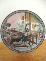 "Jingdezhen Porcelain Plate ""Ying-chun"" 6th Beauties of the Red Mansion-... - $32.41"