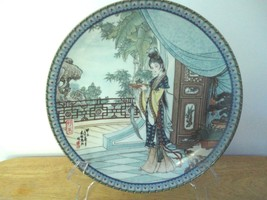 "Imperial Jingdezhen ""Miao-yu"" 5th Plate Beauties of the Red Mansion-Limited - $41.73"
