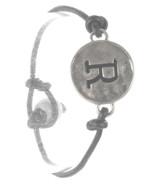 BRACELET / LETTER R / HAMMERED METAL CHARM / MA... - $15.00