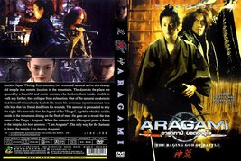 Aragami: the Raging God of Battle - 4 star Japanese Si Fi Samurai DVD du... - $19.99