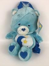 Care Bears Bedtime Bear Backpack Zippered Pouch Plush Stuffed Blue 2003 ... - $53.41