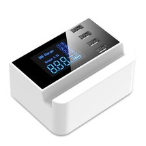 LCD Display 1.9 Inch  4 USB Smart Wall Charger USB Charger Power Adapter - $27.47