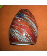 Gustafuson Multi-Colored Glass Light Globe #MG-073 UPC:710534480260 - $8.42