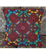 Hand Stitched embroidered Egyptian Palestinian ... - $34.65