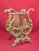 VICTORIAN METAL LYRE/HARP MAGAZINE HOLDER - $22.95