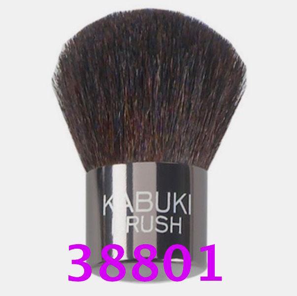 """BLOSSOM KABUKI BRUSH #38801 1 PIECE HEIGHT 2.5"""" - $4.99"""
