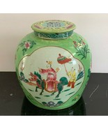 Superb Antique Chinese Porcelain Hand Painted Scenic Panels Ginger Jar - $1,485.00