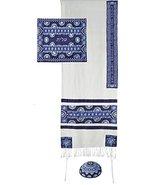Tallit Prayer Shawl Gadol + Bag + Kippah + Atara Set - Yair Emanuel EMBR... - $111.31
